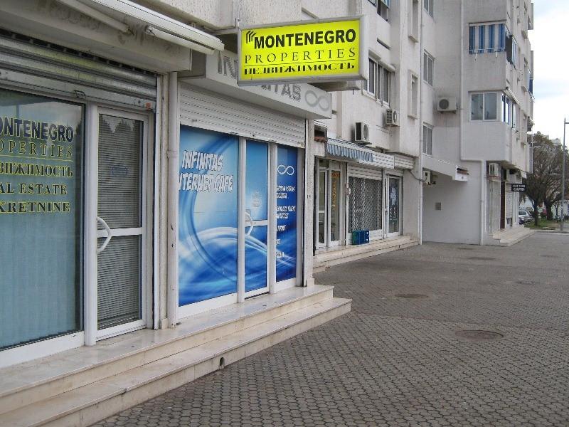 Офисное помещение - Черногория - Барская ривьера - Бар, основное фото