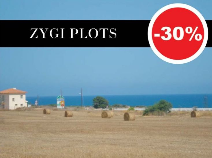 Земельный участок - Кипр - Южное побережье - Зиги, основное фото